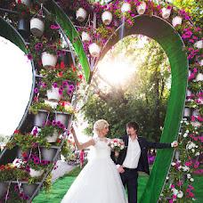Wedding photographer Roman Bosenko (BROMAN). Photo of 16.07.2018