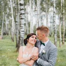 Wedding photographer Ekaterina Kapitan (ekkapitan). Photo of 06.08.2018