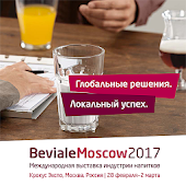 Beviale Moscow 2017