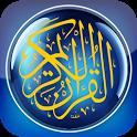 Hafalan Surat Pendek Al Quran icon