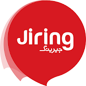 Tải جیرینگی (Jiringi) miễn phí
