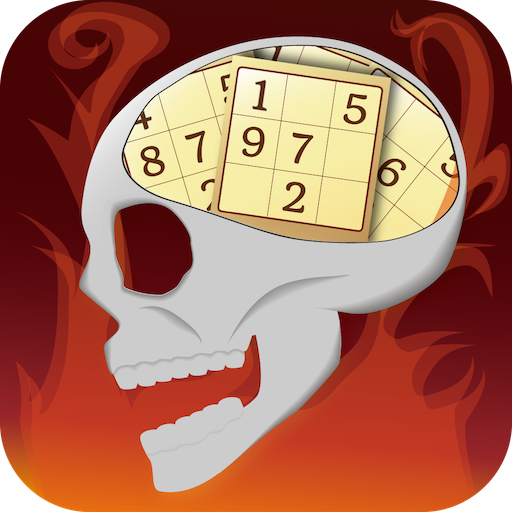 Extreme Difficult Sudoku 2500 (game)