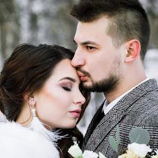 Wedding photographer Yuliya Karabanova (happymoment). Photo of 04.02.2018