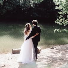 Wedding photographer Yulya Nikolskaya (Juliamore). Photo of 04.10.2017
