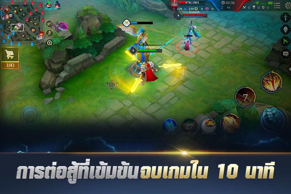 Garena RoV: Mobile MOBA- screenshot