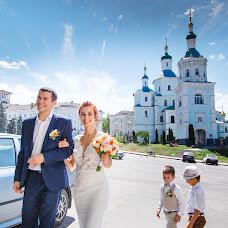 Wedding photographer Sergey Chepulskiy (apichsn). Photo of 25.08.2018