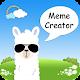 Meme Creator for PC-Windows 7,8,10 and Mac