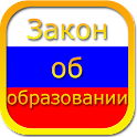 Education Law of Russia Free