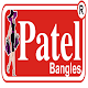 Download Patel Bangles For PC Windows and Mac