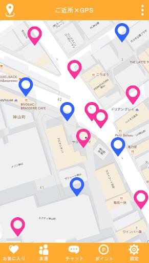 玩免費遊戲APP|下載【ご近所さんを探せる】ご近所さんを探せる機能(GPS)有 app不用錢|硬是要APP