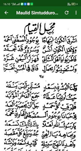 Teks Mahalul Qiyam Lengkap : mahalul, qiyam, lengkap, ✓Download, Maulid, Simtudduror, Lengkap, Offline, Android, [Updated], (2021)