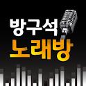 방구석 노래방 – 무료 노래방, 최신 인기곡 노래방, 반주 노래 부르기 icon