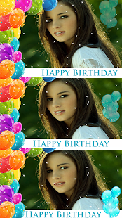 Birthday GIF Photo Frame with Blur - náhled