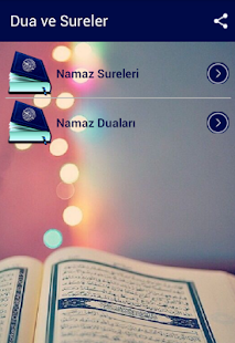 Dua ve Sureler- screenshot thumbnail
