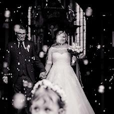 Hochzeitsfotograf Igorh Geisel (Igorh). Foto vom 28.04.2018