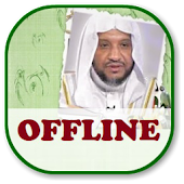 Ibrahim Al Dosari Complete Audio Quran OFFLINE Android APK Download Free By Abyadapps