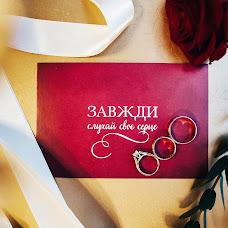 Wedding photographer Kristina Boyko (Kristina22). Photo of 07.03.2016