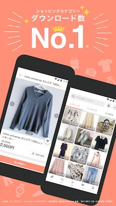 PayPayフリマ - かんたん・安心フリマアプリのおすすめ画像3