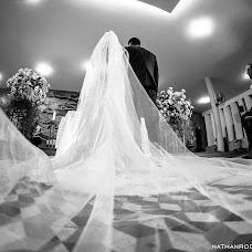 Fotógrafo de casamento Nathan Rodrigues (nathanrodrigues). Foto de 10.09.2016