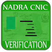 NADRA Family Tree Verify free