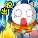 脱出ゲーム ネコの雪山SOS - Androidアプリ