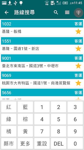 免費下載旅遊APP|台灣等公車 app開箱文|APP開箱王