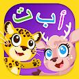 لتعليم الأطفال الحروف العربية - Huruf Fanous apk
