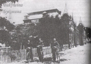 Photo: Залізничний вокзал. Фото 1920-1930-х років.