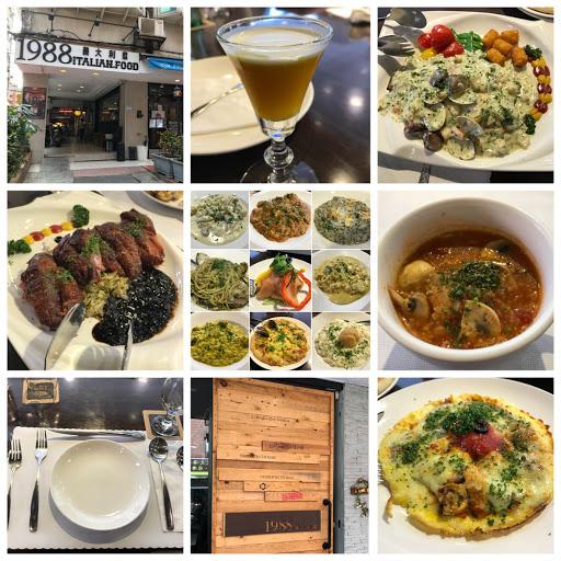 前菜、燉飯、豬腳⋯⋯連附湯都好實在! 說不太出來什麼自以為是的評論, 但真~的很厲害的義式餐廳👍🏻 服務也完全沒話說的親切。