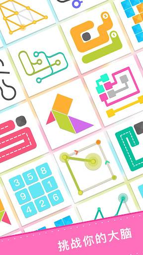 天天脑力——免费经典七巧板一笔画纠结的蛇等益智游戏大厅  captures d'écran 1