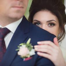 Wedding photographer Maksim Maksfor (Maxfor). Photo of 15.01.2018