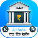 Bank Balance Check – All Balance & Statement Check icon