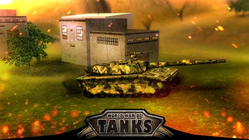 坦克3D大戰:大戰爭
