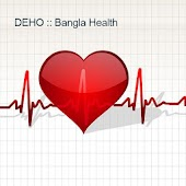 DEHO :: Bangla Health