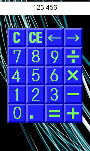 Useful Calculator