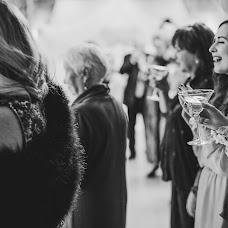 Wedding photographer Aleksandra Kopylova (aveasum). Photo of 16.01.2018