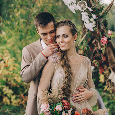 Wedding photographer Darya Zuykova (zuikova). Photo of 24.09.2018