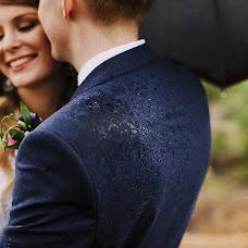Wedding photographer Ulyana Khristacheva (homsa). Photo of 16.08.2016
