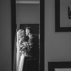 Wedding photographer Aleksandr Sichkovskiy (SigLight). Photo of 08.09.2018