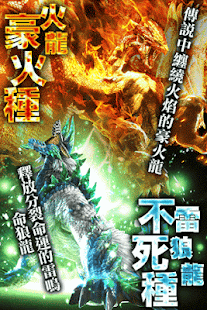 魔物獵人EXPLORE_MHXR- screenshot thumbnail