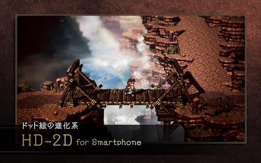 オクトパストラベラー 大陸の覇者 apklade screenshots 1