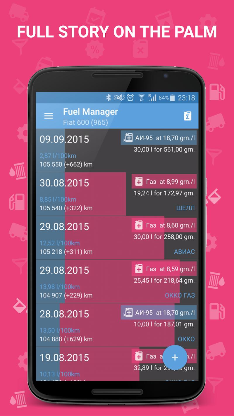 Fuel Manager Pro (Consumption) Screenshot 1