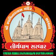 SardharDham
