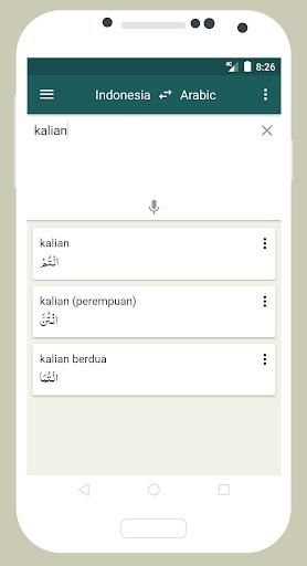 Kamus Bahasa Arab Lengkap  screenshots 2