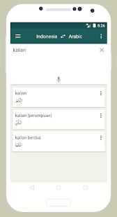 Kamus Bahasa Arab Lengkap - náhled