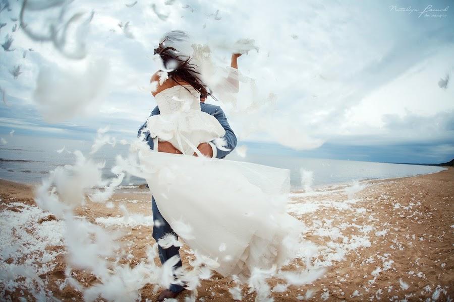 Свадебный фотограф Наталия Бренч (natkin). Фотография от 08.10.2015