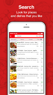 Foody - Discovery & Delivery- screenshot thumbnail