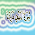 surah al kahf full audio+read icon