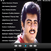 Ajith Hits