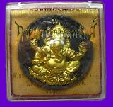 พระพิฆเนศ หลังสมเด็จพระนเรศวร 5.5 ซม องค์สีดำปัดทองคำเก่าขลัง ปลุกเสก 12 วาระพิธีใหญ่ วัดเจดีย์งาม